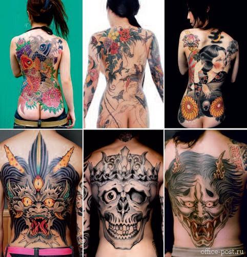 Татуировки в японском стиле название